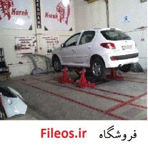 گزارش مکانیک و تعمیر خودرو