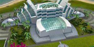 برنامه فیزیکی طراحی بیمارستان