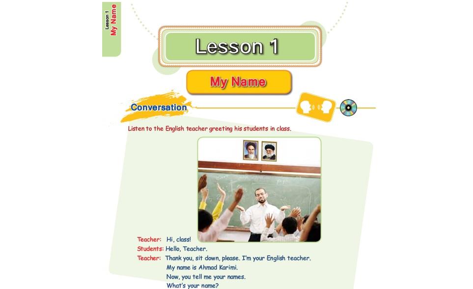 فیلم آموزش کامل درس اول زبان انگلیسی هفتم (My name: اسم من)